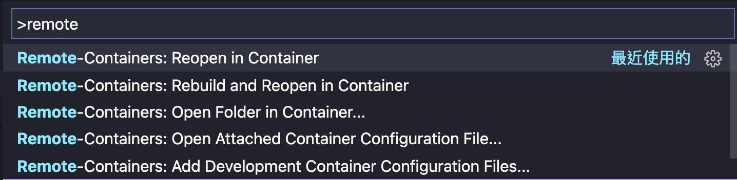remote container1
